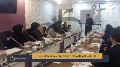 کارگاه آموزشی مقاله و پروپزال نویسی ،پارک علم و فناوری دانشگاه تهران…