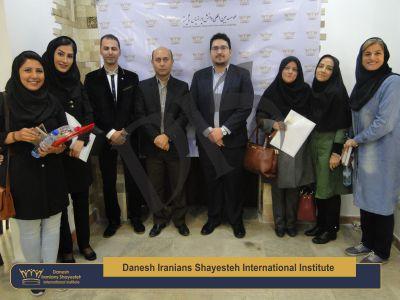 کارگاه آموزشی دانش آموز محور (زبان انگلیسی) ،پارک علم و فناوری دانشگاه تهران…